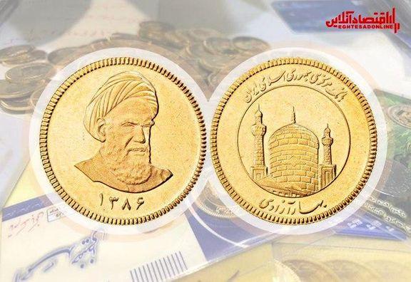 31 درصد؛ افزایش قیمت سکه در سال98