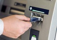 سرقت از حسابهای بانکی از طریق کپی کردن عابربانک