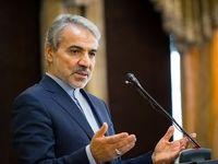رئیس امور اقتصاد کلان سازمان برنامه و بودجه منصوب شد
