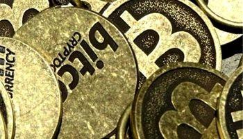 ارز دیجیتال چین آماده راهاندازی شد