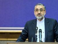 خبر فیلتر اینستاگرام صحت ندارد/ دادگاه سیف و عراقچی در حال برگزاری است