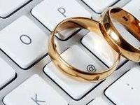 کلاهبرداری با سایت جعلی صیغهیابی مجازی