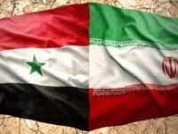 تاسیس بانک مشترک ایران و سوریه