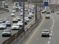 محدودیت های ترافیکی پایان هفته