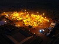 تخصیص بودجه استرالیا به بهرهبرداری از معادن عناصر نادر خاکی