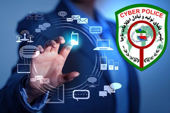 هشدار درباره کلاهبرداری اینترنتی به بهانه کمک به سیلزدگان