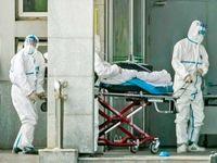 تعداد مبتلایان به کرونا بیشتر از آمار وزارت بهداشت است +فیلم