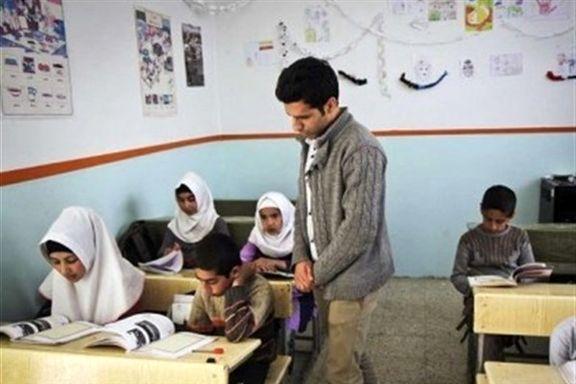 مدرسهای که بعد از ۴۰سال تفکیک جنسیتی میشود!