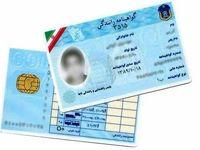 صدور گواهینامه رانندگی در دست انداز تستهای روانی