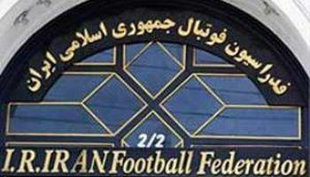 تکذیب حضور بانوان در ورزشگاه آزادی