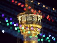 حرم مطهر رضوی در آستانه تحویل سال +عکس