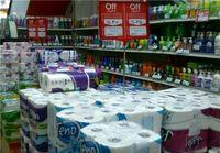 دستور توقف قیمتگذاری کالا در اتحادیهها