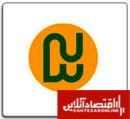 سرمایه گذاری تدبیر ایرانیان