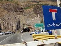 ممنوعیت تردد کامیون و تریلر در هراز