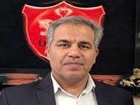ایرج عرب استعفا کرد