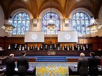 برگزاری جلسات دیوان لاهه برای رسیدگی به شکایات ایران از آمریکا