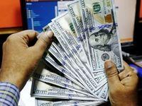 تغییرات جدید ارزی در سامانه تجارت