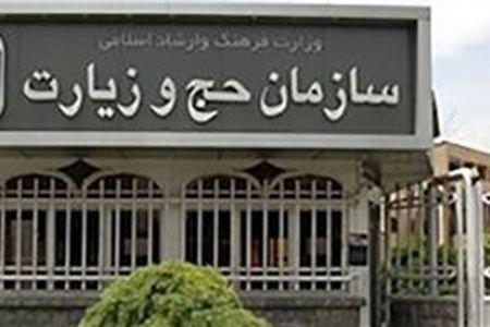 صدور روادید الکترونیکی 18هزار نفر از زائران حج97