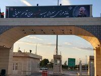 تعطیلی مرز مهران ۲هفته دیگر تمدید شد
