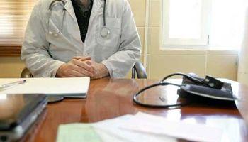 تیغ دولبه پزشکی
