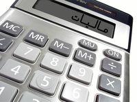 اذعان سازمان مالیاتی بر ناکارآمدی ساختار مالیات ارزش افزوده