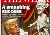 تخریب میراث اوباما توسط ترامپ +عکس