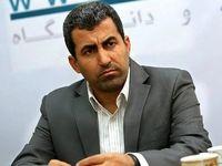 پورابراهیمی:در سال ۹۶ باید سود سهام عدالت توزیع شود