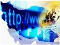 تخفیف ۵۰درصدی اینترنت شامل چه سایتهایی میشود +لیست