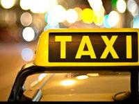 تاکسیهای اینترنتی چگونه فراگیر شدند؟