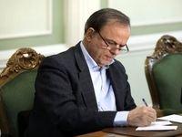 دستور ویژه وزیر برای تامین روغن نباتی