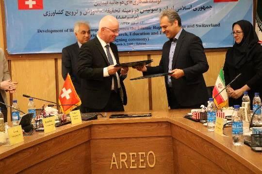 ایران و سوییس سند همکاری کشاورزی امضا کردند