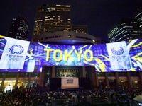 فروش اینترنتی بلیتهای المپیک ۲۰۲۰ آغاز شد