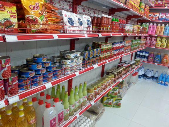 وضعیت گرانی و ارزانی مواد خوراکی در پایان فصل پاییز/ افزایش قیمت ۶گروه مواد خوراکی