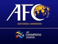 تغییر در شیوه قرعهکشی لیگ قهرمانان آسیا