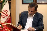 موافقت نامه ایران و روسیه برای بهره برداری از فضای ماورای جوی