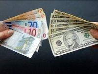 همکاری کشورهای اروپایی با ایران برای جایگزینی دلار