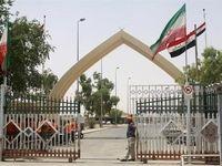 صدور مجوز تردد زائران عتبات عالیات از مرز خسروی