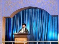 رهبر معظم انقلاب: ملت ایران خسته و ناامید نیست/ راهپیمایی روز قدس امسال پرشورتر از همیشه بود