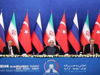 عقب نشینی ترکیه در اجلاس تهران