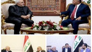گزارش ظریف از دیدارهایش در عراق