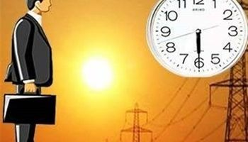 ساعت کار دستگاههای اجرایی استان بوشهر تغییر کرد