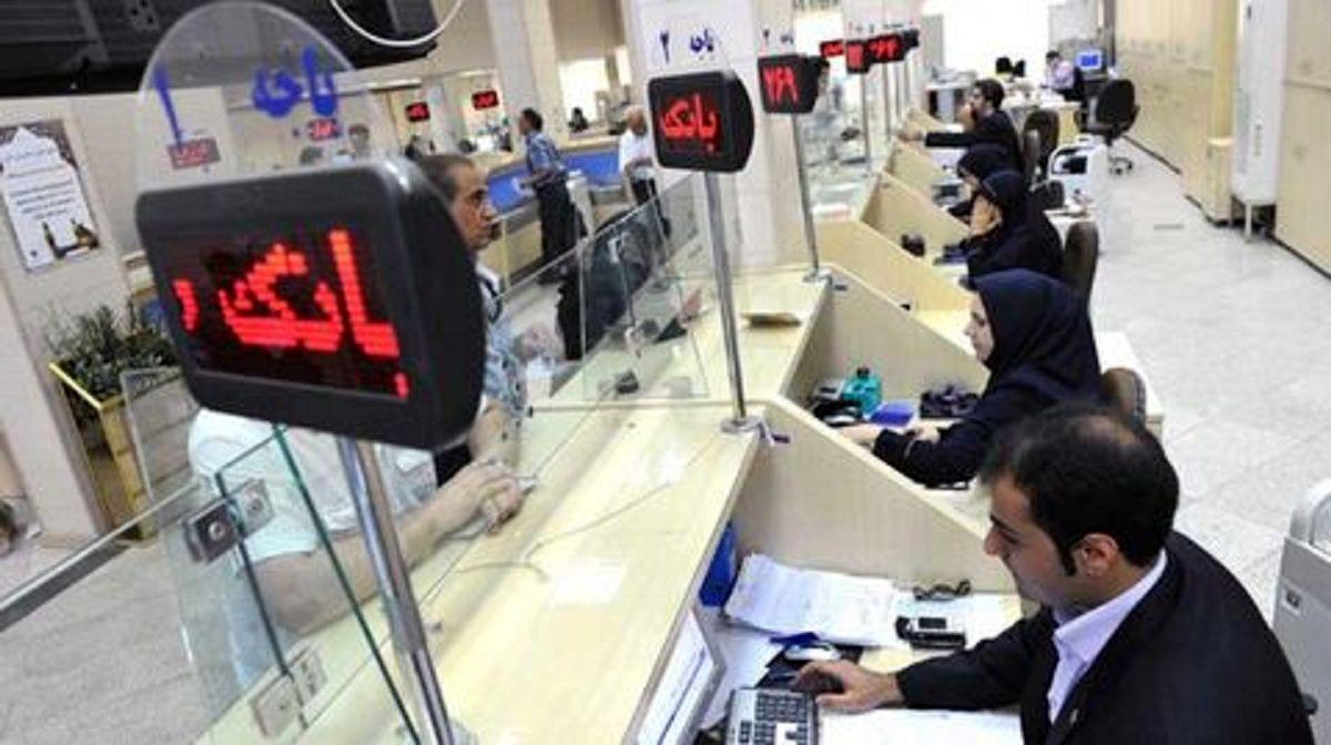 بانک های خصوصی موظفند ۵۰ درصد منابع خود را در استان هزینه کنند