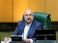 قالیباف: اولویت اول مجلس حل مشکلات معیشتی است +فیلم