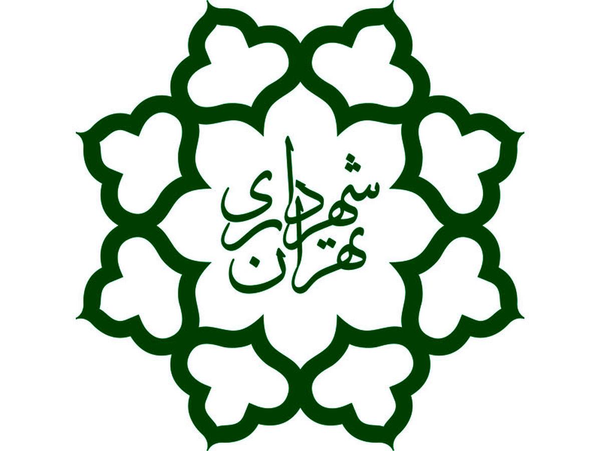 تشکیل کمیته پیگیری پرداخت مطالبات دولت به شهرداری تهران