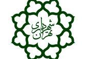 حمله شب گذشته به اکانتهای شهرداری تهران خنثی شد