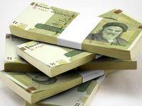 فروش ۲۵۰۰ سهم دولتی در هفت ماهه امسال