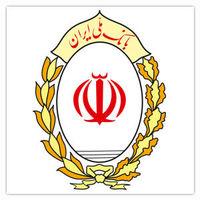 مساعدت بانک ملی ایران با ۲۲طرح کلان اقتصادی