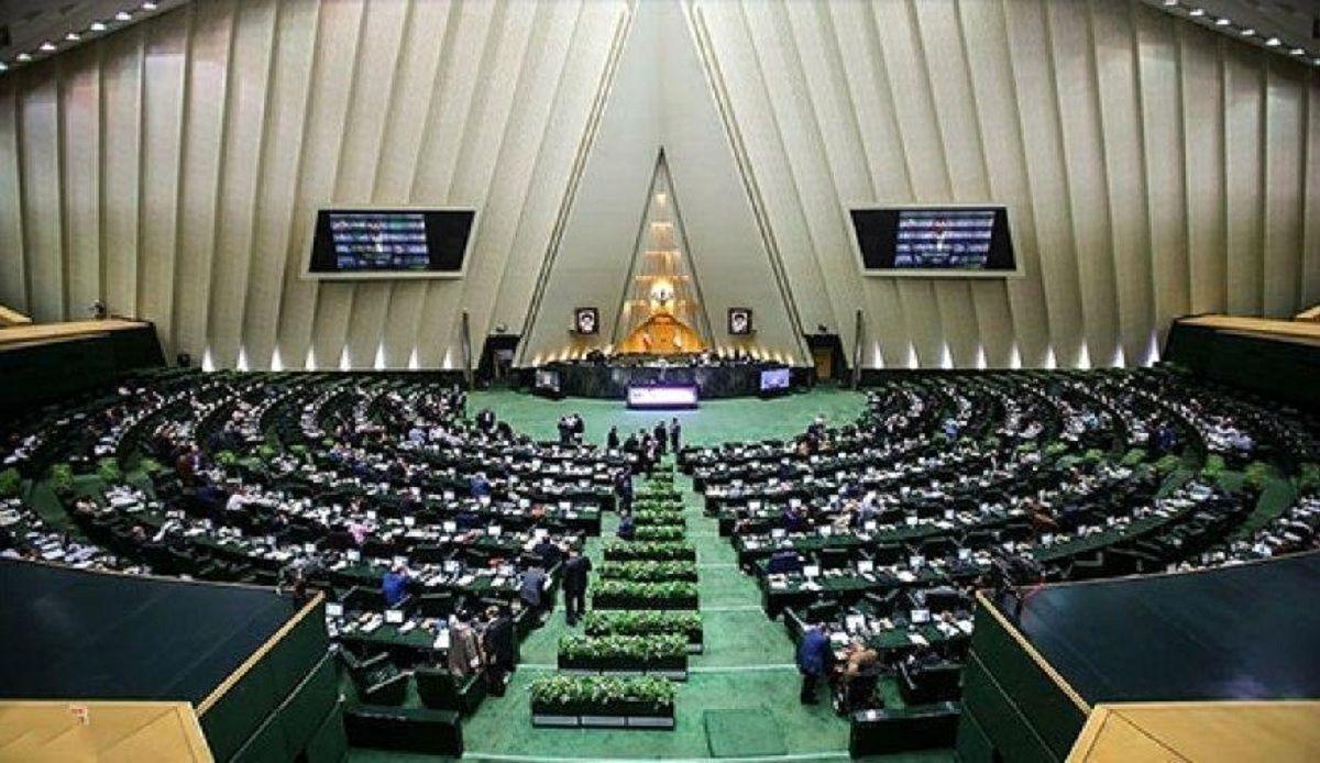 جلسه غیرعلنی مجلس برای بررسی مشکلات بازار سرمایه