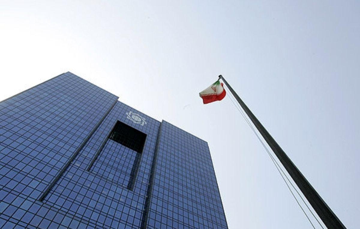 پاسخ بانک مرکزی به انتقادات درباره افزایش نقدینگی