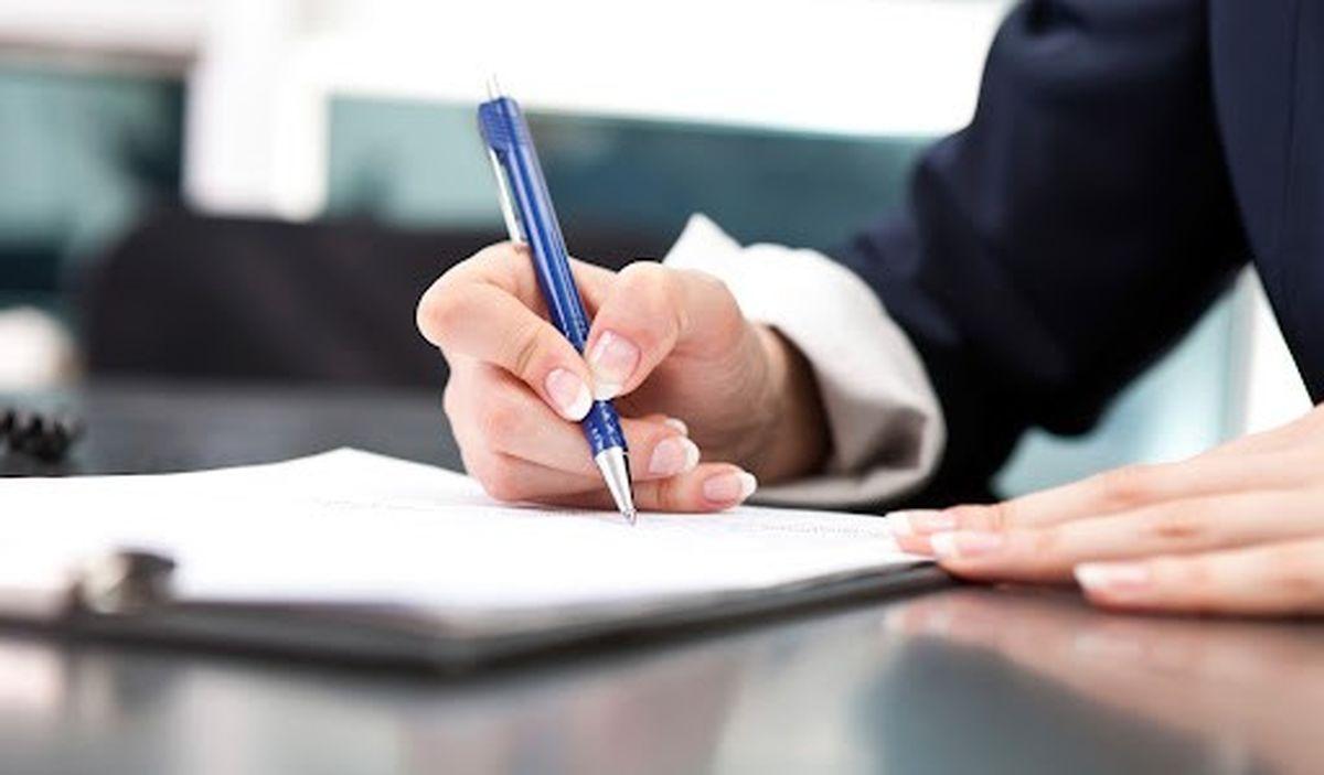 تنظیم قرارداد؛ یک انتخاب هوشمندانه